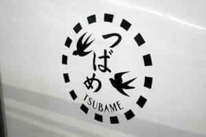 créer stickers personnalisé